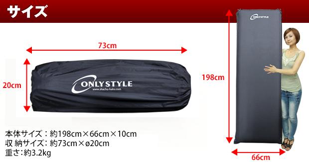 サイズ 本体サイズ:198cm,63cm,10cm:収納サイズΦ22cm,70cm