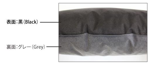 表面:ブラック(オックスフォードチェック)裏面:グレー