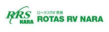 ロータスRV奈良