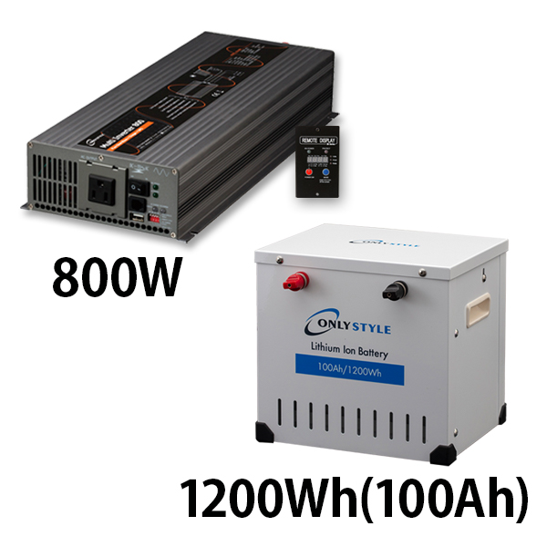 マルチインバーター 800W + リチウムイオンバッテリー1200Wh(100Ah)