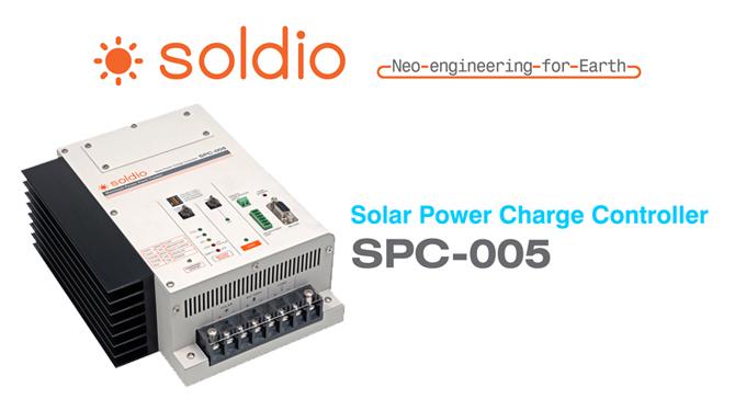 soldio ソーラーパネル重放電コントローラー SPC-005