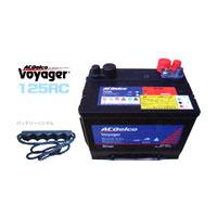 ACデルコ社製 ボイジャーバッテリー Voyager M24MF(125RC)