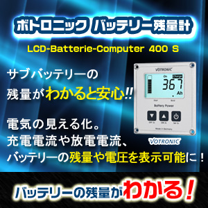 battery_c_item